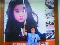 上海57.1%家长给6岁以下孩子报早教课程
