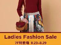 久光百货BNX等女装特卖 全场20元起