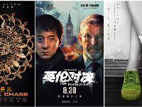 2017十一上映的电影 2017国庆档电影汇总