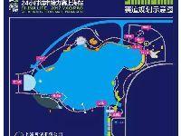 2017要跑24小时上海站报名时间+费用+入