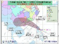 2017年第14号台风帕卡最新消息(实时更新