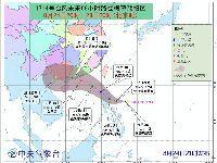 2017年第14号台风帕卡路径图一览