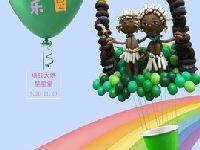 2017上海气球造型展时间+地点+门票(图)