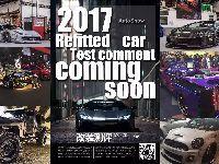 2017上海安亭CAS改装车展展馆分布