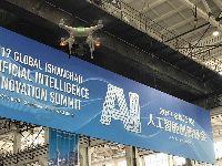 2017全球人工智能创新峰会上海召开:人