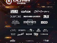 2017上海ultra音乐节门票+阵容+演出时间