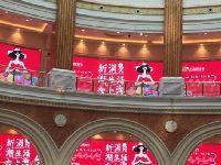 2017上海购物节开幕时间:9月8日|附活动