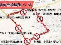2017上海双创周活动开幕 周边道路交通临