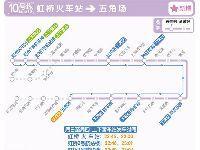 上海地铁10号线周日至周四开行两趟加班