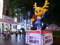 2017上海旅游节花车大巡游 34条公交线路