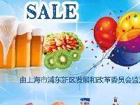上海自贸区进口热销商品最新价格表:澳洲