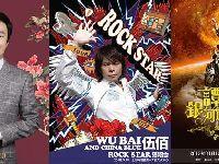 2019上海演唱會一覽表  |  附門票預訂