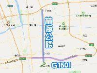 裕民南路下穿G1501地道施工 嘉定65路临