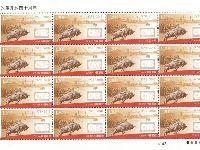 改革开放四十周年纪念邮票上海购买网点