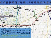 松江有轨电车2号线12.26试运营 多级票价