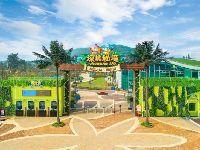 上海世贸深坑秘境主题乐园门票价格一览