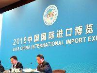 2019第二届中国进口博览会报名启动