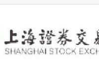 2019年度上海证券市场全年放假休市安排