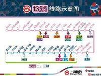 最新上海地铁13号线时刻表(金运路-张江