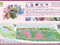 2018上海樱花节怎么去 上海樱花节交通指