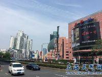 5月16日上海天气预报:多云到晴局部雷阵
