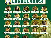 官方公布2018世界杯巴西队阵容:巴西世