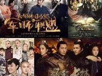 《那年花开》《琅琊榜2》亮相2018上海电