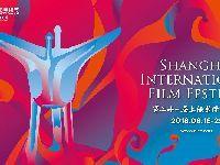 """2018上海国际电影节继续采取""""线上+线下"""