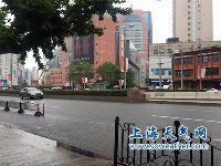 5月20日上海天气预报: 阴有时阵雨 最高