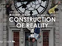 莱安德罗埃利希个展虚构6月上海看展 62