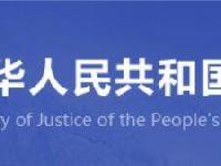 2018国家统一法律职业资格考试9月22日开