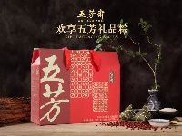 梅龙镇广场端午节丰物展 邀你一起吃粽子