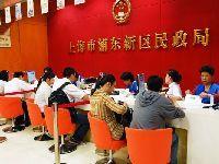 2018端午节上海民政局放假 婚姻登记服务