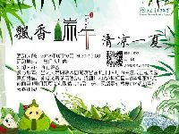 2018上海辰山植物园端午节活动攻略