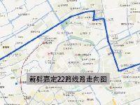 2018嘉定公交线网调整公示:新辟3条、调