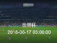 世界杯克罗地亚vs尼日利亚比分预测+直播