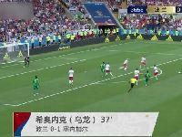 世界杯塞内加尔2-1波兰 成为首支取胜非