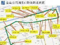 上海浦东新辟浦东47路公交线路 接驳轨交