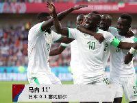 世界杯日本2:2塞内加尔  两度落后追平
