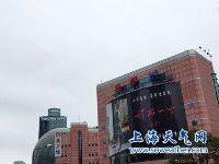 6月4日上海天气预报:多云到阴转分散性