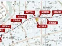 上海地铁9号线招聘啦 快来找找适合你的