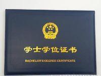 上海13所高校新增21个学士学位授予专业