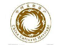 2018文化遗产日时间+主题 盘点上海文化