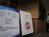 上海高考出租车预约量平稳 公交出行途经