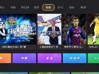 2018世界杯央视CCTV5直播时间表(北