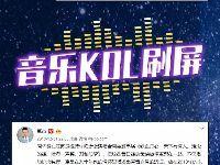 2019江苏卫视跨年收视夺冠 获主流媒体点