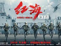 2018中国电影票房排行榜前十名 你看过几