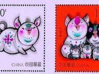 2019猪年生肖邮票1月5日发售 上海这些网