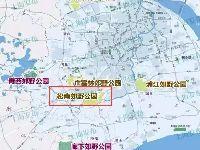 上海松南郊野公园正式开园 精美图片抢先