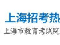 2019年上海市各类考试信息一览|附考试时